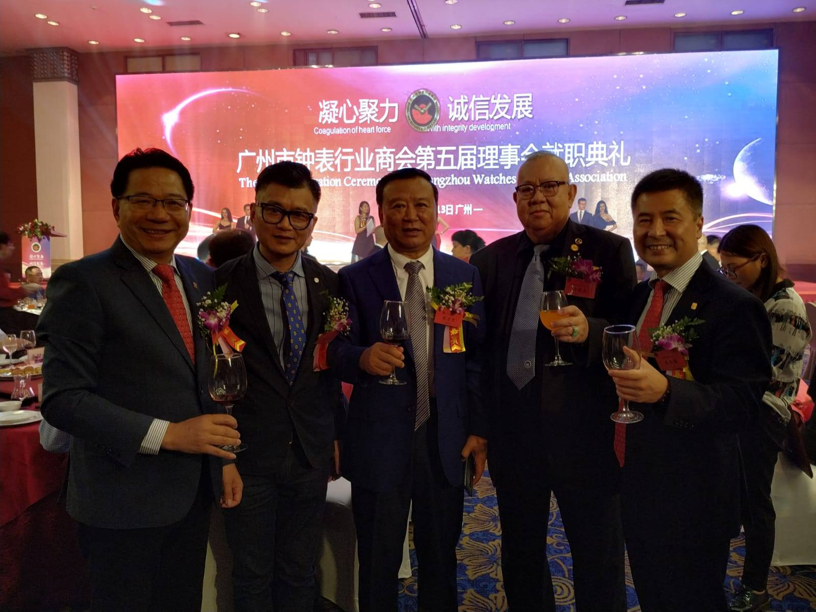 5月13日廣州市鐘表行業協商會五屆理事會就職典禮